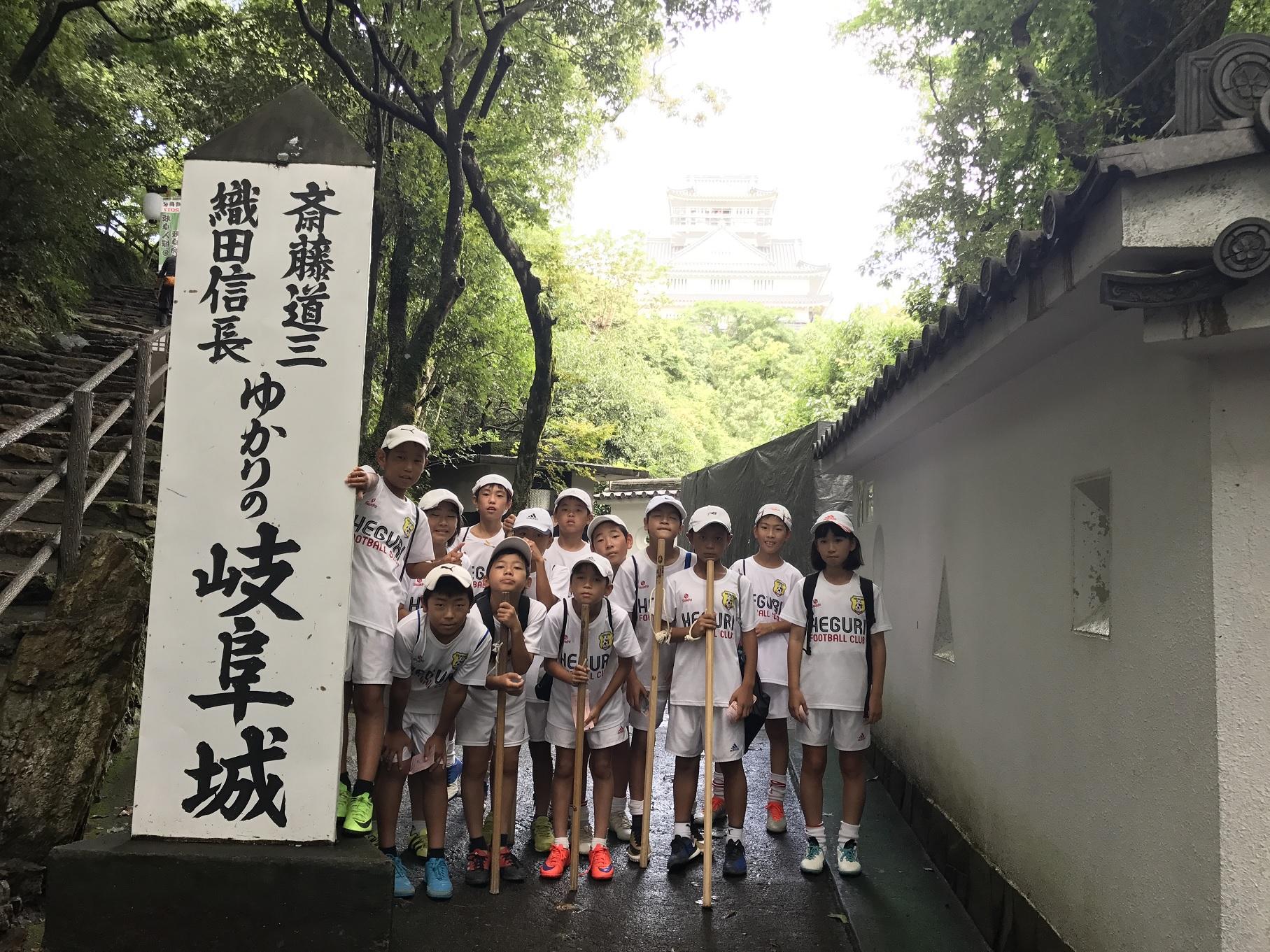 ~第41回ぎふしんカップ岐阜招待少年サッカー大会~