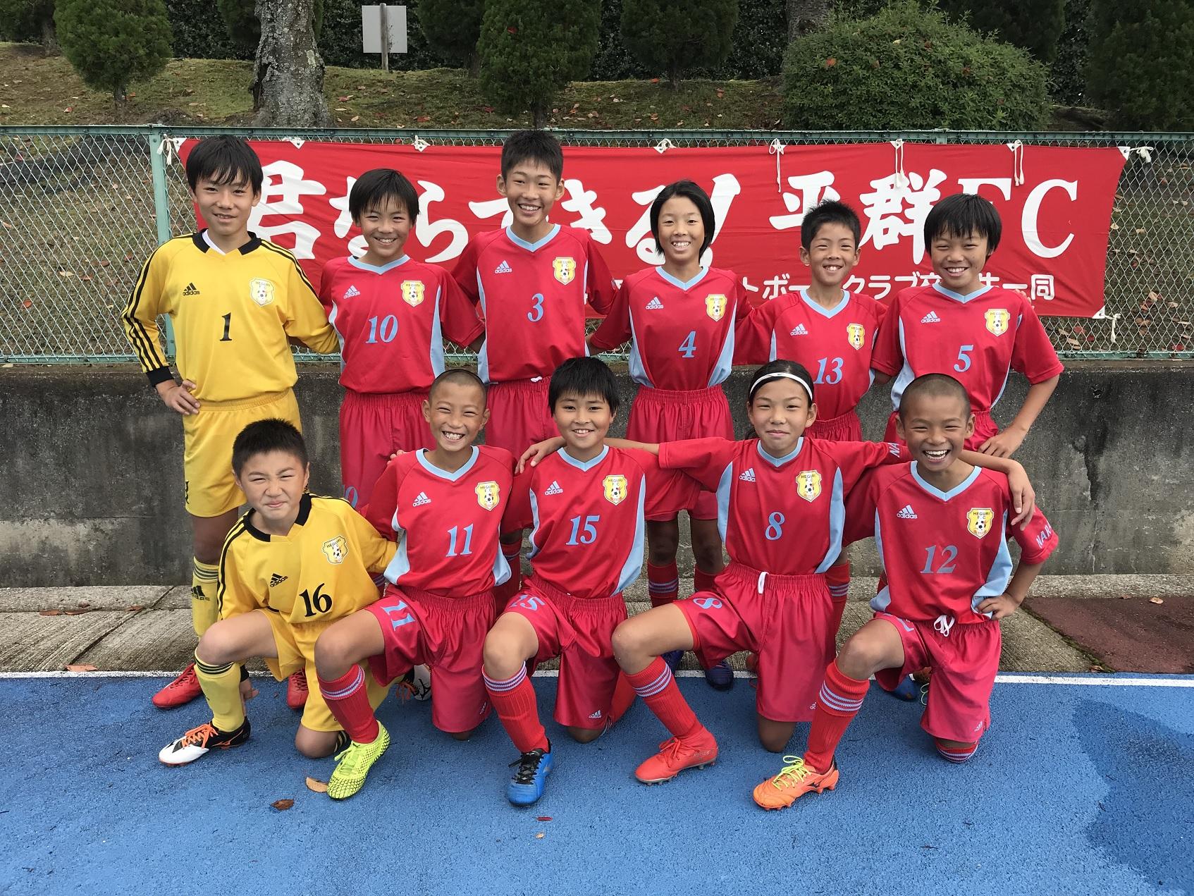 ~U-12選手権奈良県予選~
