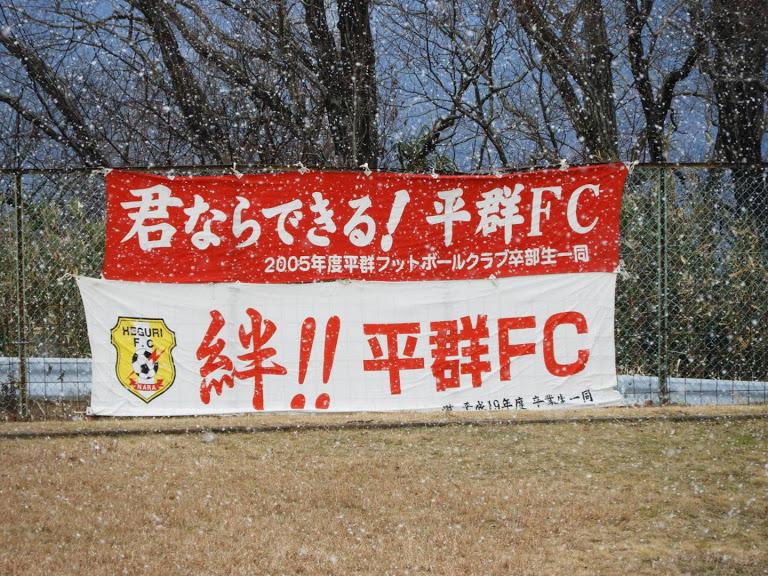 ~スクアドラカップ第8回奈良県U12サッカー大会~