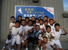 08 岐阜遠征
