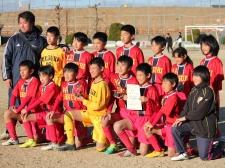 和光ウインターカップ2019