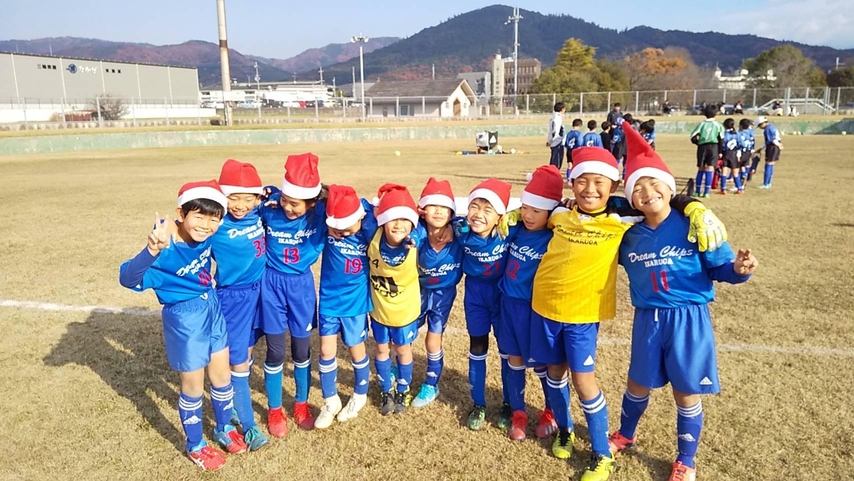 U9 クリスマスカップ