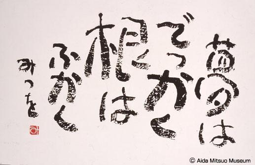 体験練習会〈現小学6年〉のお知らせ