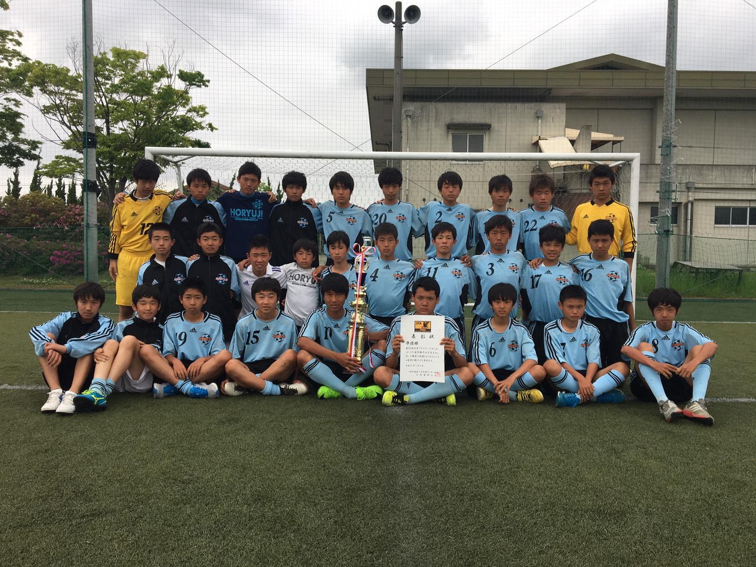 2017年度 日本クラブユースサッカー(U-15)選手権大会 奈良大会
