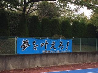 NFA 天スタ杯/スーパーカップ(高円宮杯プレーオフ/チャレンジカップ)