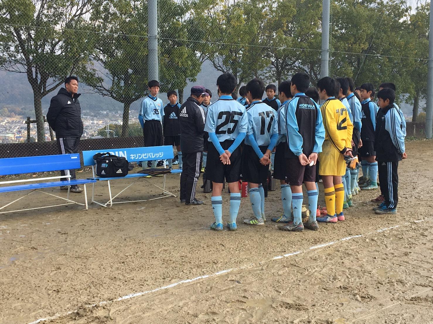 2017年度 第24回奈良県クラブユースサッカー連盟U-15新人大会  開幕