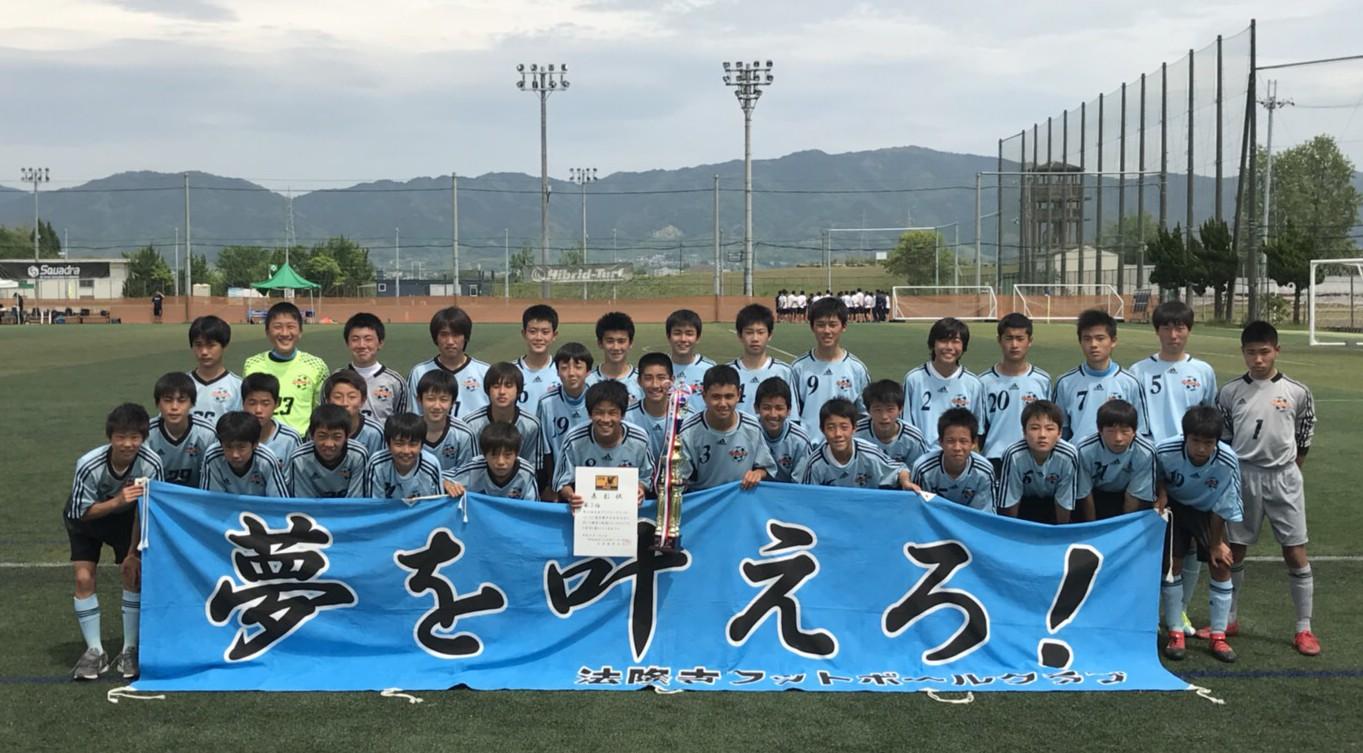 日本クラブユースサッカー選手権(U‐15)大会関西大会 日程