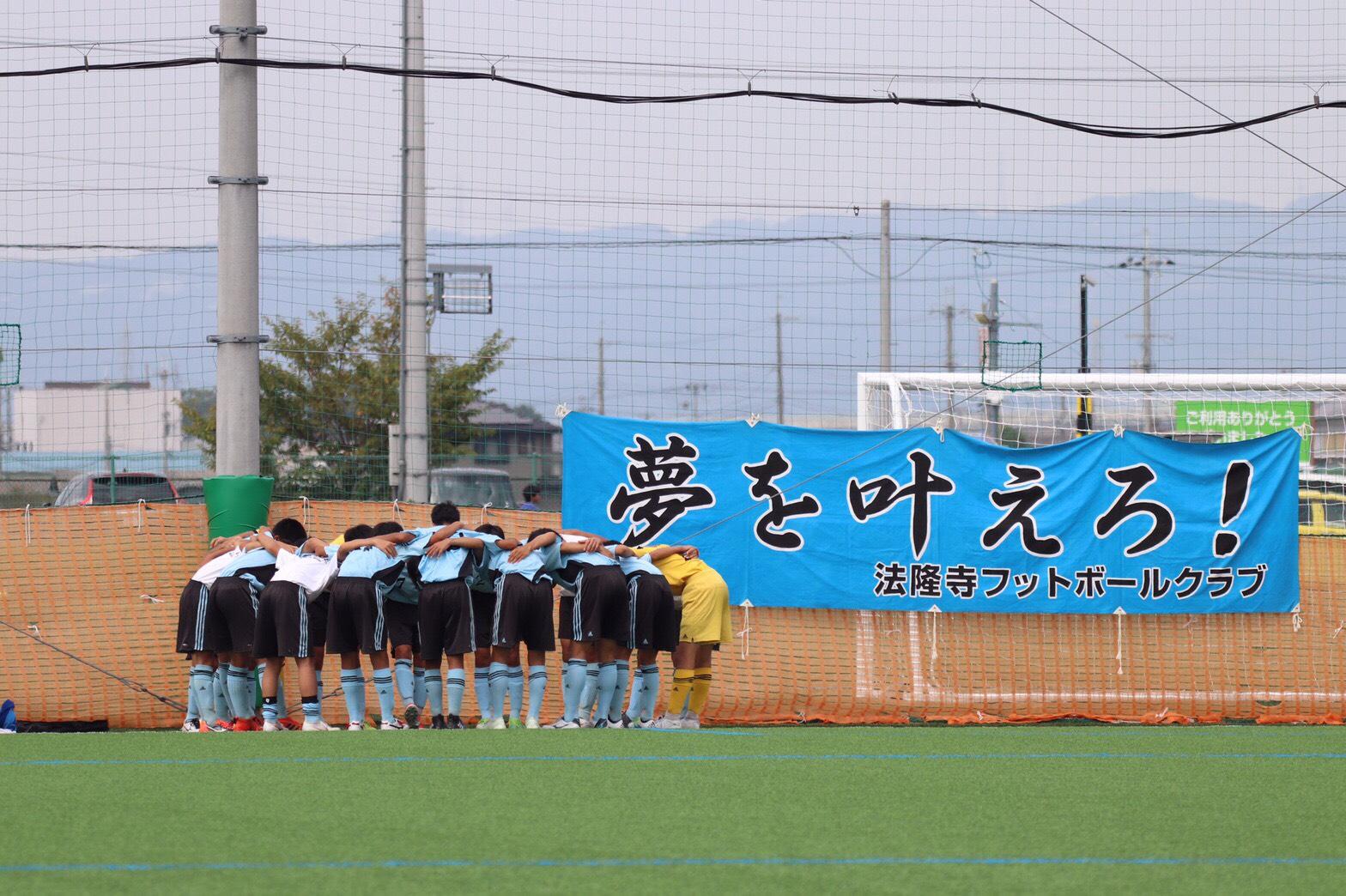 NFAスーパーカップ 【高円宮杯プレーオフ、チャレンジ】 《御礼》