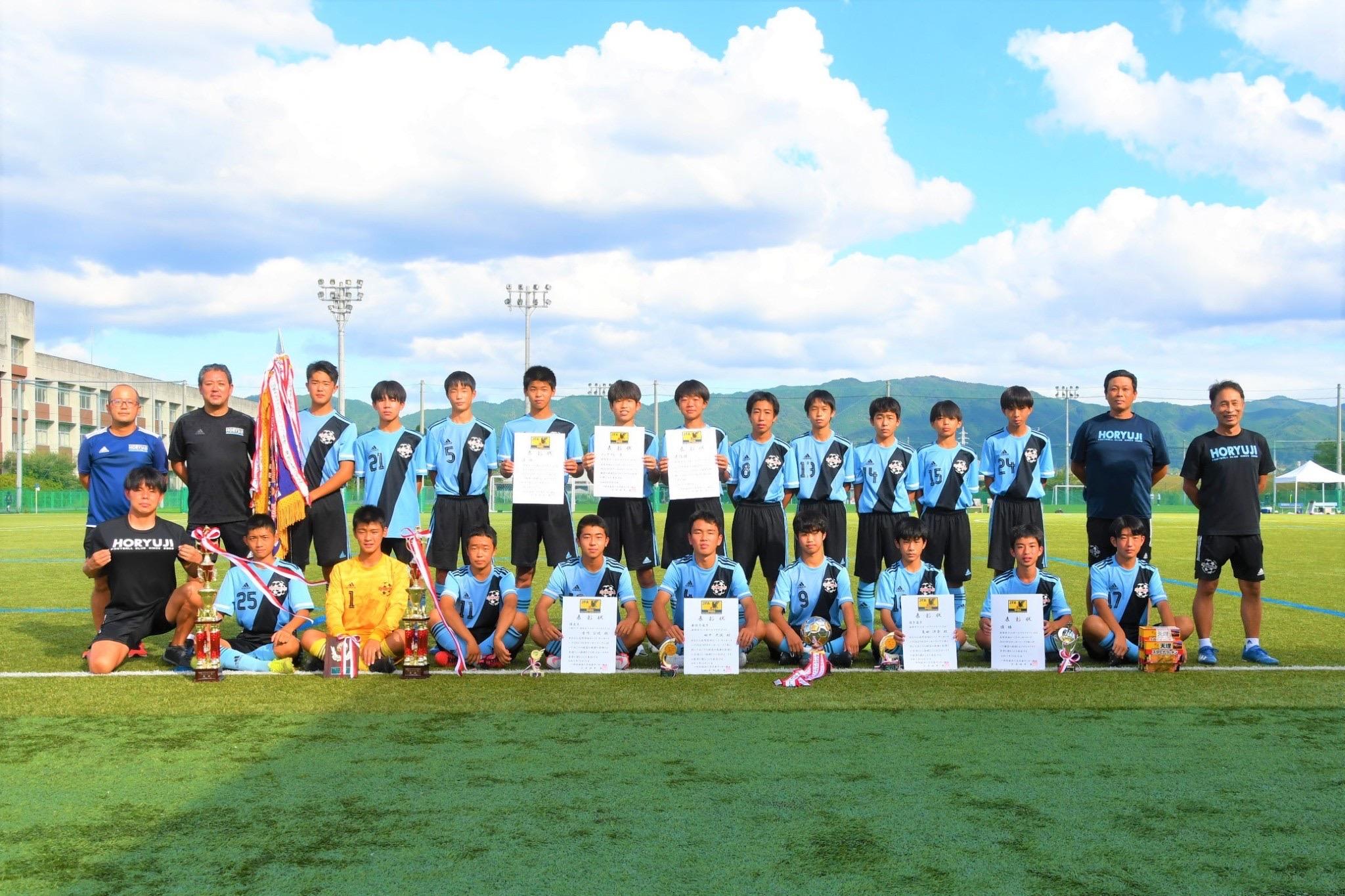 高円宮杯 U-15サッカーリーグ2021【表彰式】